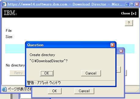 create directory?
