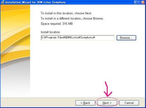 Installation_Wizard_for_IBM_Lotus_Symphony003