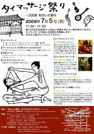sinsei006.jpg