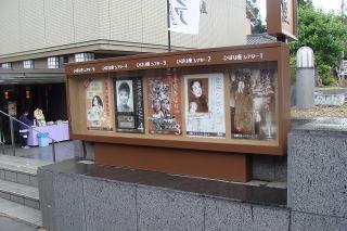 美空ひばり劇場
