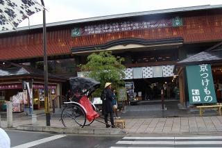 阪急?嵐山駅