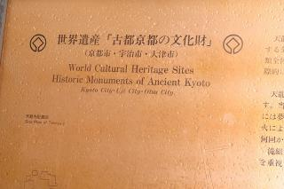 銅板の記念碑