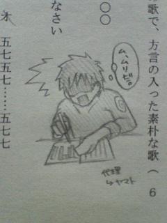 勉強してないんですよ!!