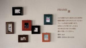 frame-copy.jpg