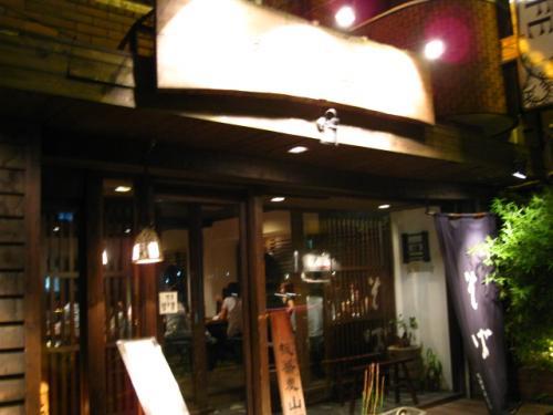 板蕎麦 山灯香001