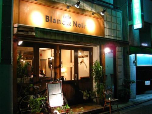 cafe Blanc et Noir001