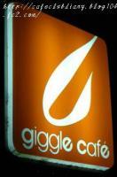 giggle cafe016-2