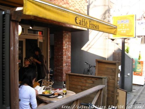 Caffe Fresco004-2