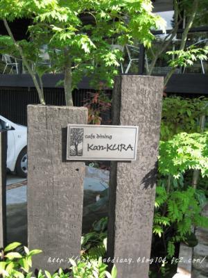 Kan KURA013-2