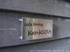 Kan KURA012-2