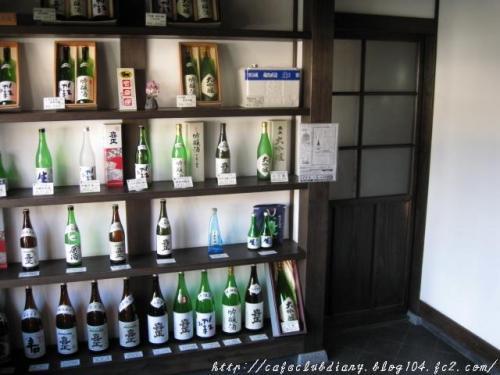 酒蔵003-2