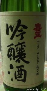 酒蔵007-2