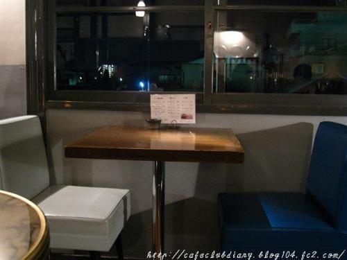 1988 CAFE SHOZO005-2
