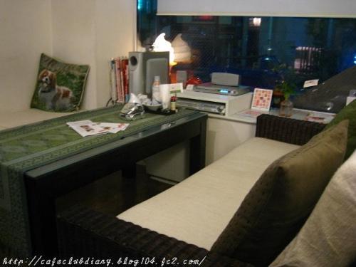 Designers Cafe CS005-2