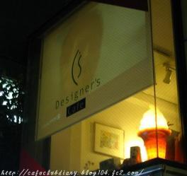 Designers Cafe CS013-2