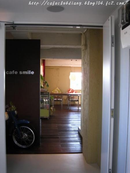 cafe smile001-2