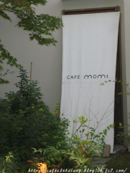 CAFE MOMI002-2