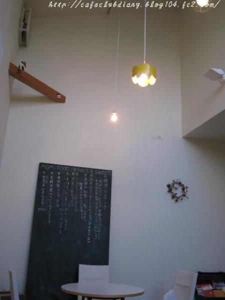 CAFE MOMI003-2