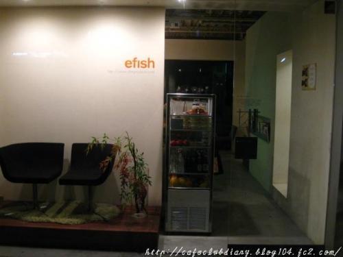 elfish012-2