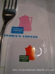 イノダコーヒー007-2