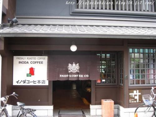 イノダコーヒー011-2