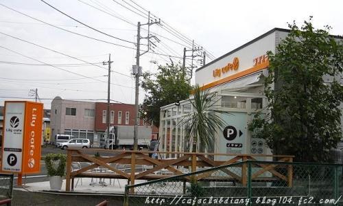Lilycafe 本厚木店012-2