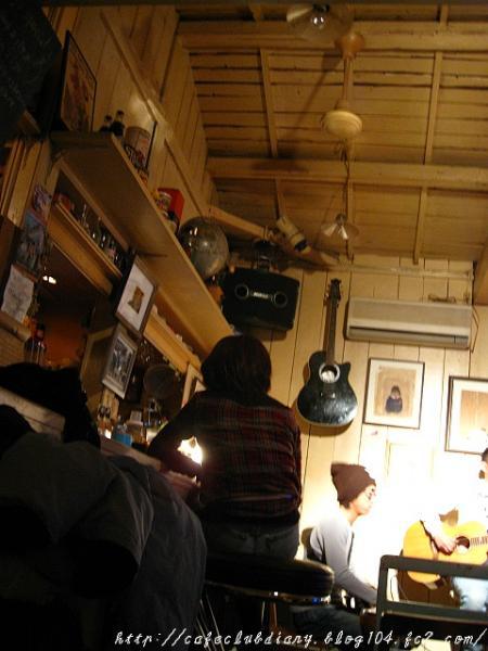 Daisy's Cafe006-2