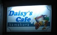 Daisy's Cafe008-2