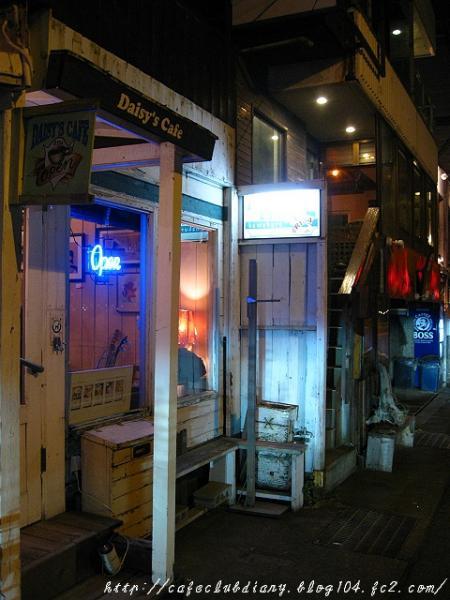 Daisy's Cafe009-2