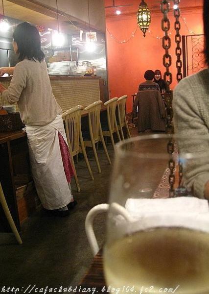 CAFE Amar004-2