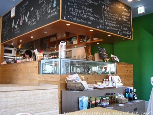 GARDEN CAFE004-2