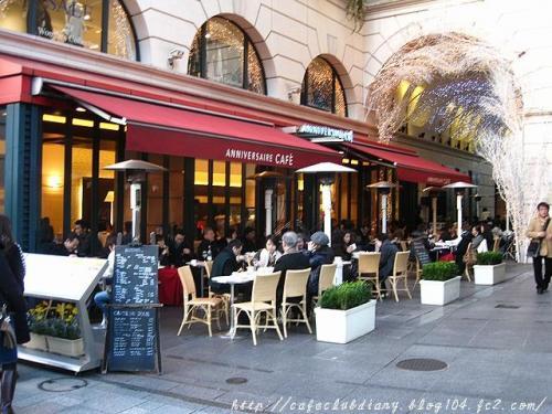 ANNIVERSAIRE CAFE001-2