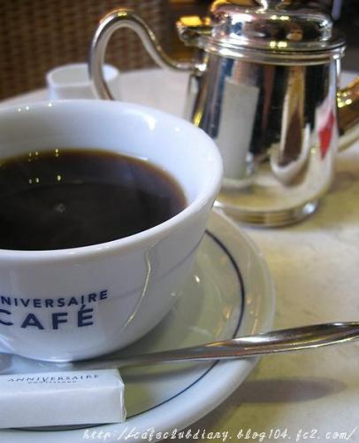 ANNIVERSAIRE CAFE004-2