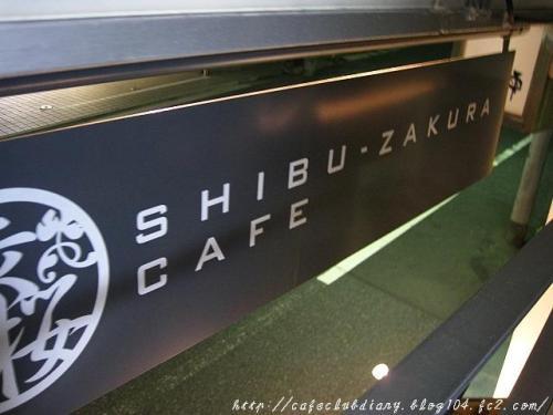 渋桜カフェ003-2