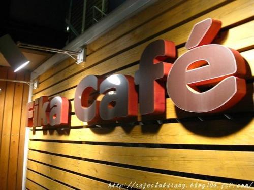 Fika Cafe008