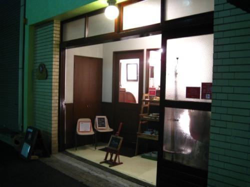 cafe 紅001