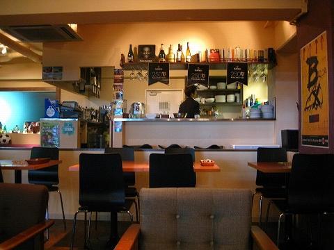 cafe doce001