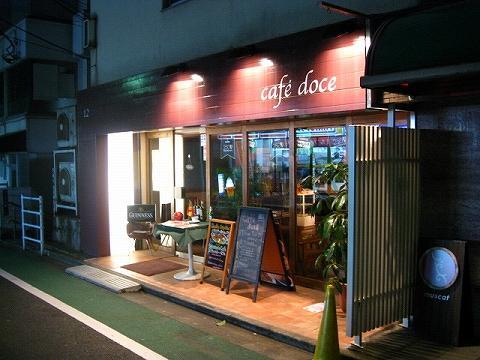 cafe doce012