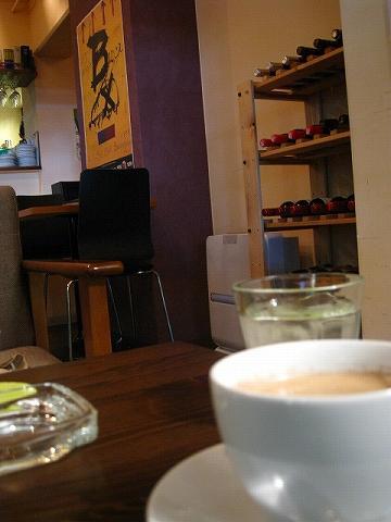 cafe doce004