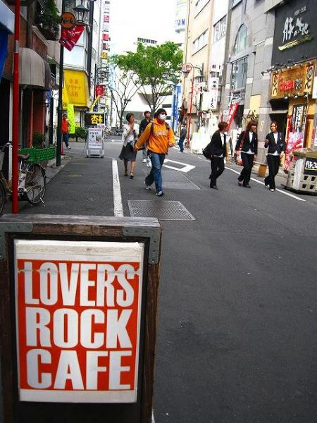 Lovers Rock Cafe008