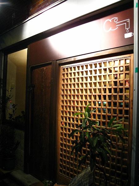 cafe kenzosun nakano013