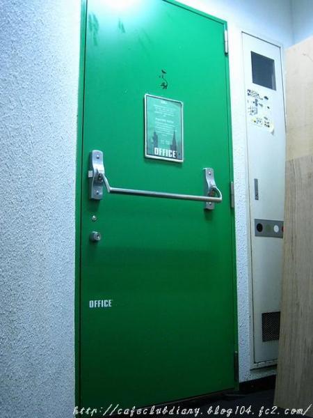 OFFICE007-2.jpg