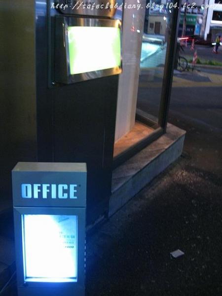 OFFICE008-2.jpg