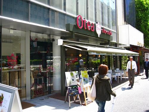 Otea002.jpg