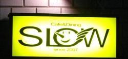 SLOW008-2.jpg
