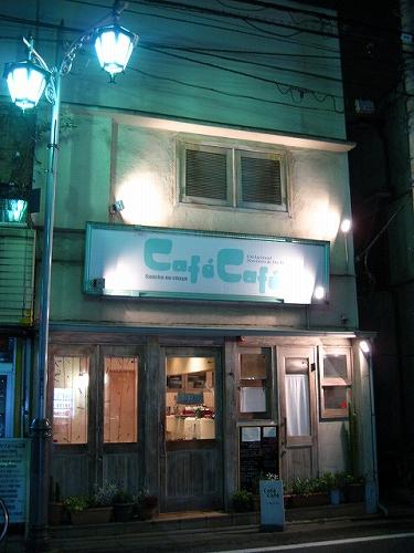 cafecafe001.jpg