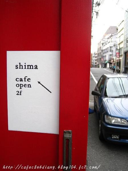 shima011-3.jpg
