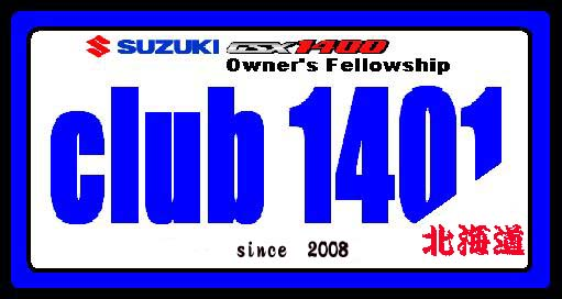 club1401_北海道のコピー