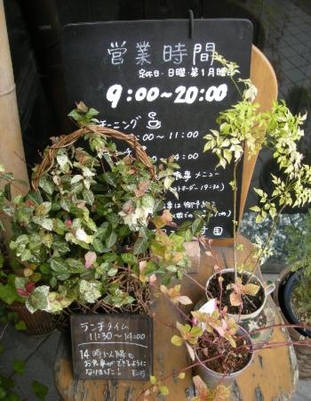 momotoki02.jpg