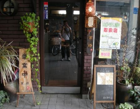 momotoki03.jpg